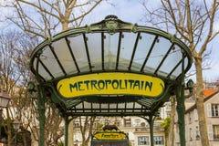 El metro firma adentro París Imagenes de archivo