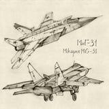El Mikoyan MiG-31 Imágenes de archivo libres de regalías
