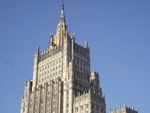 El Ministerio de Asuntos Exteriores Rusia moscú Fotos de archivo libres de regalías