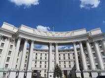 El Ministerio de Asuntos Exteriores de Ucrania en la ciudad de Kyiv Fotografía de archivo libre de regalías
