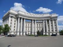 El Ministerio de Asuntos Exteriores de Ucrania en la ciudad de Kyiv Fotografía de archivo
