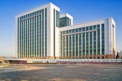 El Ministerio de Finanzas de la República de Uzbekistán Foto de archivo libre de regalías