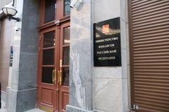El Ministerio de Finanzas de Rusia Fotografía de archivo
