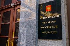 El Ministerio de Finanzas de Rusia Fotografía de archivo libre de regalías