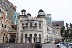 El Ministerio de información, comunicación y cultura en Malasia Imagen de archivo libre de regalías
