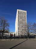 El ministerio de la justicia de la Federación Rusa (se escribe en ruso) St 14, Moscú de Zhitnaya imagenes de archivo