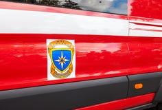 El ministerio de situaciones de emergencia de Rusia Fotografía de archivo libre de regalías