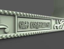 El modelo para la fraseología, logotipo, emblema, negocio, talismán, predicción, futuro, ornamento, negro, de madera, de madera,  libre illustration