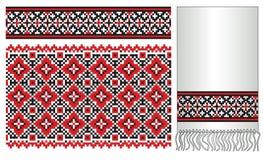 El modelo ucraniano de la toalla borda Fotografía de archivo libre de regalías