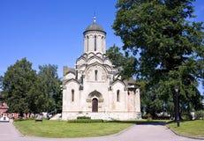 el monasterio de Andronicus imágenes de archivo libres de regalías