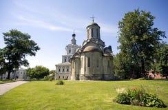 el monasterio de Andronicus Foto de archivo