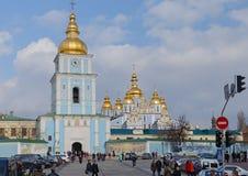 El monasterio De oro-abovedado de San Miguel Imágenes de archivo libres de regalías