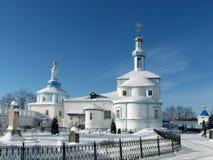 El monasterio de Raifa Bogoroditsky Imagen de archivo libre de regalías
