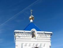 El monasterio de Raifa Bogoroditsky Fotografía de archivo