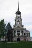El monasterio del STS Imagen de archivo