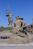 El monumento a Foto de archivo