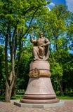 El monumento al Hetman Ivan Mazepa en cuadrado de la catedral en Poltav Imagen de archivo