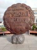 El monumento al palillo, el símbolo del cityof Tula imágenes de archivo libres de regalías