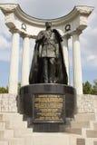 El monumento a Alejandro II en Moscú Fotografía de archivo libre de regalías