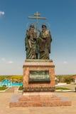 El monumento a Cyril y a Methodius Fotos de archivo