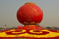 El monumento de la revolución cultural, Plaza de Tiananmen, sea Fotografía de archivo