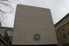 El monumento de Shoah - París Imágenes de archivo libres de regalías