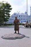 El monumento dedicado a conseguir del Minsk Magdeburgo endereza Imágenes de archivo libres de regalías