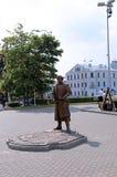 El monumento dedicado a conseguir del Minsk Magdeburgo endereza Imagen de archivo libre de regalías