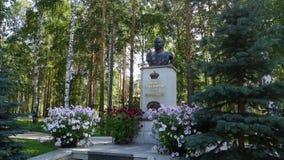 El monumento del ¾ Д аю2 del  икРdel rey Ð Imagenes de archivo