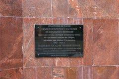 El monumento es una división de infantería del sepulcro total 45 fotografía de archivo