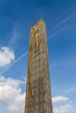El monumento a la fundación de la ciudad de Orel Imágenes de archivo libres de regalías