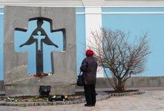 El monumento a las víctimas de Holodomor 1932 -1933 años en el cuadrado de Mykhailivska en Kyiv Imágenes de archivo libres de regalías