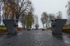 El monumento a las víctimas del hambre dedicó a las víctimas del genocidio de la gente ucraniana de 1932-1933 Kyiv ucrania Fotografía de archivo libre de regalías