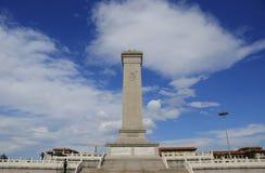 El monumento a los héroes de la gente Fotografía de archivo