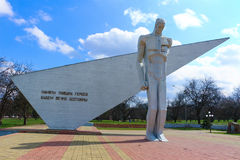 El monumento a los miembros de Komsomol Fotos de archivo libres de regalías