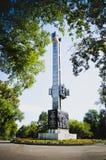 El monumento a los soldados que murieron en Chechenia Imagen de archivo libre de regalías