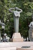 El monumento a los vicios humanos. Moscú. Fragmento de la indiferencia. Fotografía de archivo libre de regalías