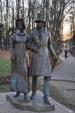 El monumento a Pushkin y a Goncharova Imagen de archivo libre de regalías