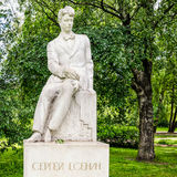 El monumento a S A Poeta de Esenin, del ruso y del soviet, en el jardín de Tavrichesky Fotos de archivo