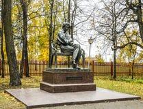 El monumento a A S pushkin Fotografía de archivo