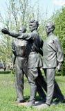 El monumento soviético Imágenes de archivo libres de regalías