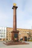 El monumento-stele - Dmitrov - ciudad de la gloria militar Rusia Foto de archivo