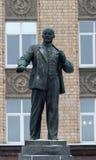 El monumento a V.I. Lenin Imagenes de archivo