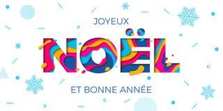 El multicolor del papercut del vector de la tarjeta de felicitación de Joyeux Noel Merry Christmas French acoda Fotografía de archivo