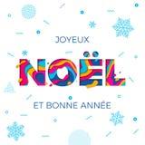 El multicolor del papercut del vector de la tarjeta de felicitación de Joyeux Noel Merry Christmas French acoda Imagenes de archivo