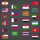 El mundo señala la colección por medio de una bandera, Asia, parte 2, Fotos de archivo