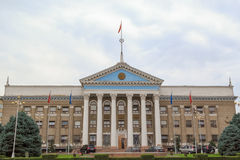 El municipio de Bishkek fotografía de archivo libre de regalías