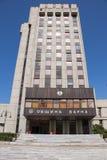 El municipio Varna Bulgaria 10 12 2017 Imagen de archivo libre de regalías