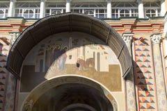 El mural en la abadía del sergei de Sam, Federación Rusa Imagen de archivo