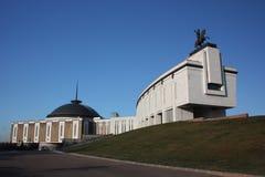 El museo central de la gran guerra patriótica. Foto de archivo